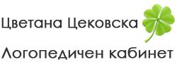 Логопед Враца